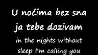 Oliver Dragojević - Kad mi dođeš ti english subtitles