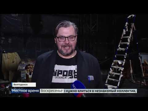 В драмтеатре Волгодонска состоялась лаборатория современной драматургии