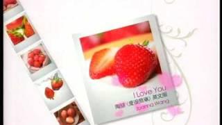 Strawberry Love 愛.草莓 情歌雙CD集 2008 Promo