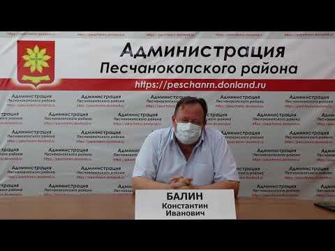 Обращение  к жителям Песчанокопского района главного врача  МБУЗ «Центральной районной больницы»   Константина Балина
