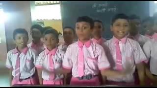 मराठी शाळेतील मुलांचे अभिमान व्यक्त करणारे गाणे