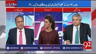 Muqabil - 20 November 2017 - 92NewsHDPlus