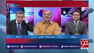 Ho Kya Raha Hai (LHC bans airing 'anti-judiciary' speeches of Nawaz, Maryam )- 16 April 2018