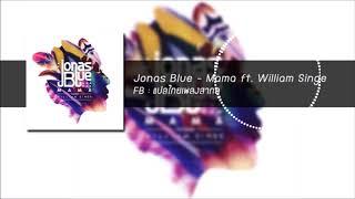 Jonas Blue - Mama ft. William Singe(Cover) [แปลไทยเพลงสากล]