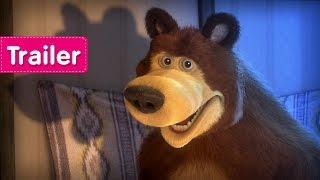 Masha e o Urso - Como Eles se Conheceram (Trailer)