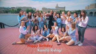 SHENSEEA - DYNAMITE | FEMALE DANCEHALL | CHOREO BY KAMILLA RISLING