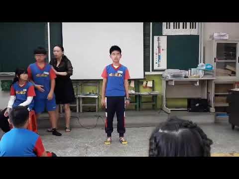 音樂課考唱歌之一 - YouTube