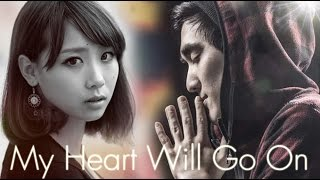 Titanic - My Heart Will Go On ❤ (Cover / Rap Remix) New Song 2016