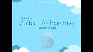 Sultan Al-Harariyy