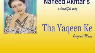 Tha Yaqeen Ke - Naheed Akhtar *HD* Original Music