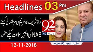 News Headlines | 3:00 PM | 12 Nov 2018 | Headlines | 92NewsHD