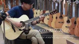 Kiss The Rain - 井上將宏|NCHU Sound Recording