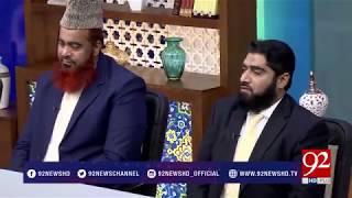 Manqabat: Syeda Fatima Zahra (SA) - 20 February 2018 - 92NewsHDPlus
