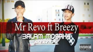 Mr Revo ft Breezy - 3alam Mouskh (Les inconnues) 2017