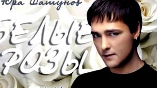 Шатунов.Музыка 90-х