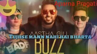 Tera buzz mujhe jeene na de full song with /lyrics