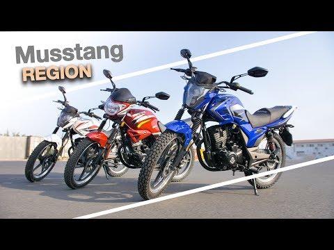 Musstang Region