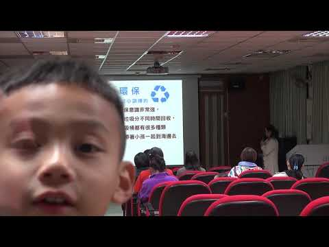 桃園市介壽國小    新三好-從家庭校園開始1 - YouTube
