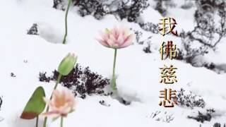 Chinese Buddhist Song