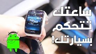 #IFA2014: تحكم بسيارة ال BMW i3 عن طريق الجير اس