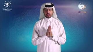ابديت رمضانك  - تهنئة العيد - عمار محمد
