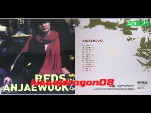 Dear de Ahn Jae Wook Letra y Video