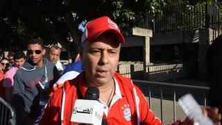 Les supporters du Wydad confiants de la victoire face à Al Ahly
