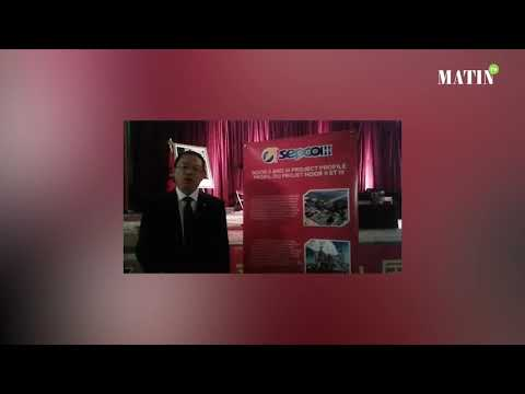 Video : Station solaire Noor : Sepco III engagée en faveur du développement durable