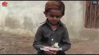 Mujhe Sab Malum hai