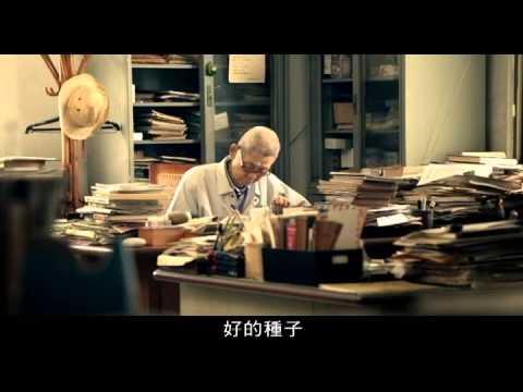 【L6田裡的魔法師】百年臉譜篇之種苗/西瓜大王陳文郁
