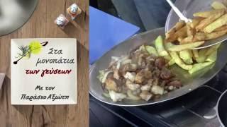 Στα Μονοπάτια των Γεύσεων - Λαϊκή Αγορά Ζακύνθου // Trailer