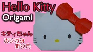 """""""Hello Kitty"""" origami / ハローキティ 折り紙 折り方"""
