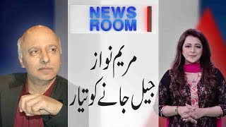 News Room | Nawaz asks court to delay avenfield verdict until he returns from london |4 July 2018 |