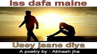 ISS DAFA MAINE USEY JAANE DIYA | Hindi Poem | Rhyme Attacks