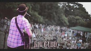 Бягство - MIRY (Мирян Костадинов) - Авеню cover/кавър OFFICIAL VIDEO