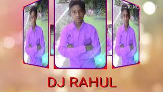 3peg DJ rimix song