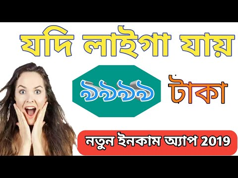 Download thumbnail for New earning apps online quiz play