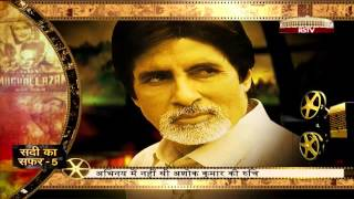 Sadi Ka Safar   Episode 05