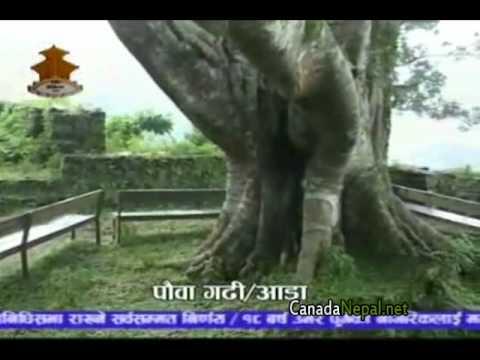 Sinduligadi Nepal