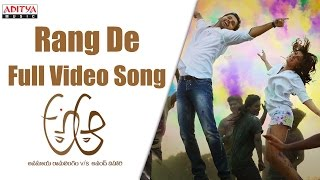 Rang De Full Video Song || A Aa Full Video Songs || Nithin, Samantha, Trivikram
