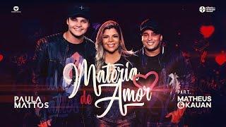 Paula Mattos - Matéria de Amor Part. Matheus e Kauan