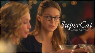 SuperCat | Things I'll Never Say