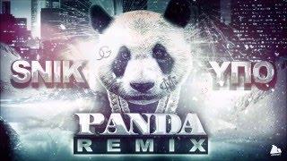SNIK ft Ypo PANDA(lyrics)