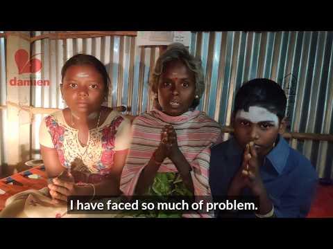 Damien Foundation India Trust