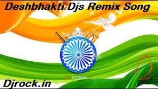 rakeshpanchal New deshbhakti dj  song 2017। 15 August special dj rimix song।desh bhakti dj song 2017