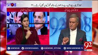 92at8 - 03 January 2018- 92NewsHDPlus