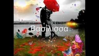 Тоника СВ - Приятели