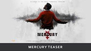 Mercury teaser | Mercury | Tamil new teaser | mercury trailer Tamil trailer |