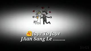 Sun Soniya WhatsApp Status