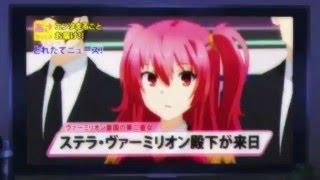 Rakudai Kishi Ep 1 Dublado Completo - Link Na Descrição.